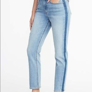 old navy power jean aka perfect straight ankle